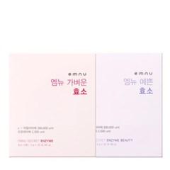 엠뉴 가벼운 효소 + 예쁜 효소 SET (기프트 박스)