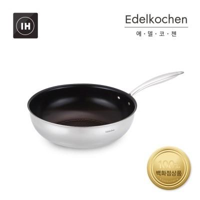 에델코첸 통3중 코코 웍팬 26cm (브라운 세라믹_엠보)