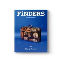 FINDERS 파인더스 Issue 01 : 수상한 여행가