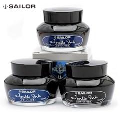 세일러 신형 젠틀 병잉크(블랙,블루,블루블랙/50ml)