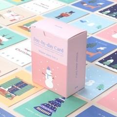 데이바이데이 카드 - Winter story Ver.2