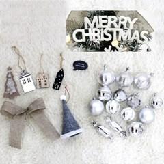 크리스마스 트리 오너먼트 로이드실버 장식세트