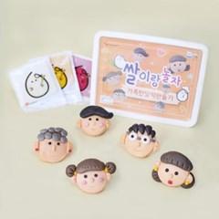 쌀이랑놀자 우리 가족 송편(반달떡) 만들기 DIY 송편키트