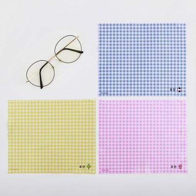 [주문제작]안경닦이 패턴 체크