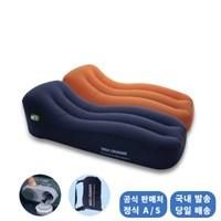 야외 감성 캠핑 자동 공기주입 에어베드 기가라운저 CS1