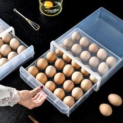 트리쿡 서랍형 계란케이스(30구)/ 달걀보관함