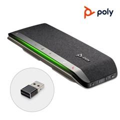 Poly 싱크40 플러스(블루투스 어댑터 포함) 컨퍼런스 스피커폰