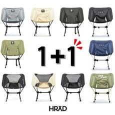 헤이릴렉스캄다운 초경량 캠핑의자 1+1 컬러선택