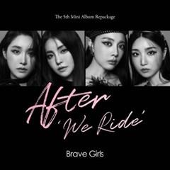 브레이브걸스(Brave Girls) - 리패키지 앨범 [After 'We Ride']