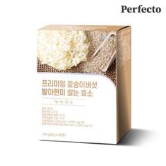 퍼펙토 프리미엄 꽃송이버섯 발아현미 쌀눈 효소 1박스