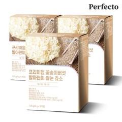 퍼펙토 프리미엄 꽃송이버섯 발아현미 쌀눈 효소 3박스