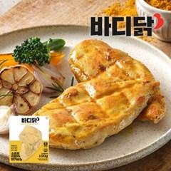 [바디닭] 소프트 리얼카레 닭가슴살 1팩