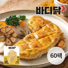 [바디닭] 소프트 리얼카레 닭가슴살 60팩