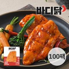 [바디닭] 소프트 핫쇼킹 닭가슴살 100팩