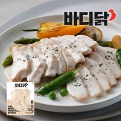 [바디닭] 소프트 슬라이스 까르보네 소스 닭가슴살 1팩