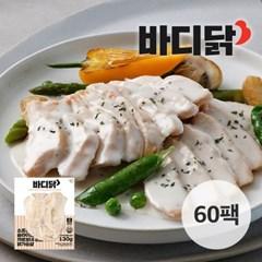 [바디닭] 소프트 슬라이스 까르보네 소스 닭가슴살 60팩