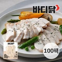 [바디닭] 소프트 슬라이스 까르보네 소스 닭가슴살 100팩