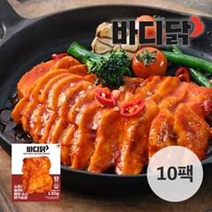 [바디닭] 소프트 슬라이스 불닭 소스 닭가슴살 10팩