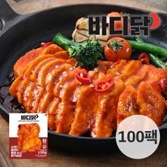 [바디닭] 소프트 슬라이스 불닭 소스 닭가슴살 100팩
