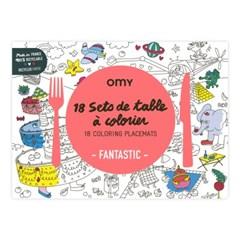 OMY 컬러링 플레이스매트-판타스틱 (OMY-SET15)