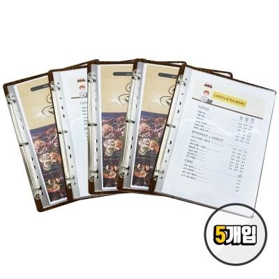 3공O링 A4 우드 메뉴판(5개입)속지 3장 6면 메뉴북 3p