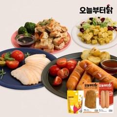 [오늘부터닭] 닭가슴살/소세지/고구마큐브 3종 골라담기
