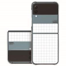 갤럭시 Z플립3 패턴A 디자인 투명 케이스