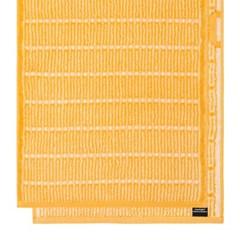KBP X towelogist Miller Yellow Towel