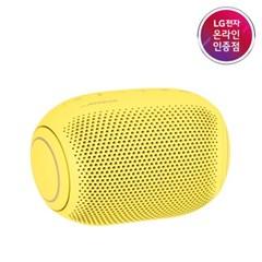 LG엑스붐고 PL2S 옐로우(사우어레몬) 블루투스 스피커
