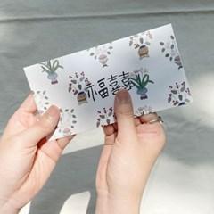 복희 전통문양 용돈봉투 6p,10p