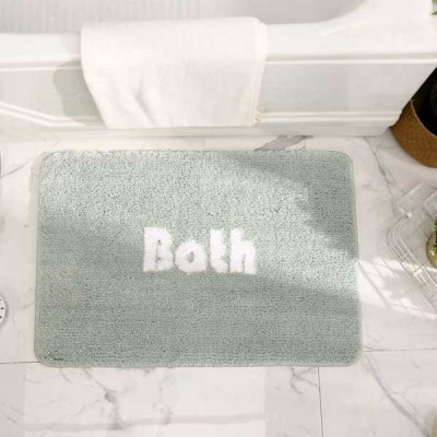 1+1 BATH 주방 욕실 면 발매트