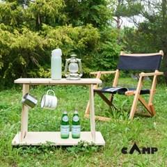 캠선생 위크 원목 캠핑선반 캠핑테이블 DIY접이식선반