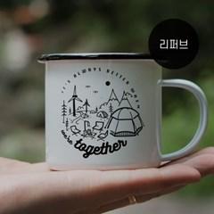 [리퍼브] 욜로브 디자인 감성 캠핑컵 350ml 2개 세트