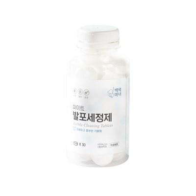 백색마녀 텀블러 발포세정제 다목적세정제 30정/60정