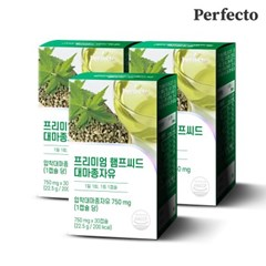 퍼펙토 프리미엄 햄프씨드 대마종자유(30캡슐) 3박스