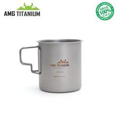 에이엠지티타늄 티탄 싱글컵 320ML(샌딩) 캠핑용품