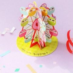 3D 입체 팝업 카드 만들기 메세지카드 생일축하카드 카드편지
