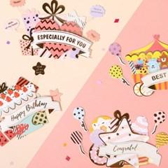 3D 생일 입체 카드 4종 메세지카드 카드편지