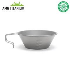 에이엠지티타늄 시에라컵 고정 폴더형 캠핑컵