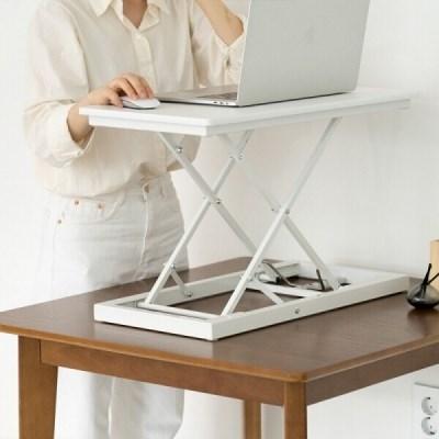 밀루스 노트북 스탠딩 보조 책상 테이블 접이식
