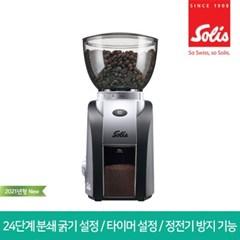 솔리스 정전기방지 전동 커피그라인더/원두분쇄기 TYPE1662