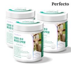 퍼펙토 산양유 초유 콜라겐 단백질(250g) 3개