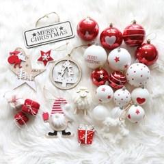 크리스마스 오너먼트 디자인볼 레드화이트 장식세트