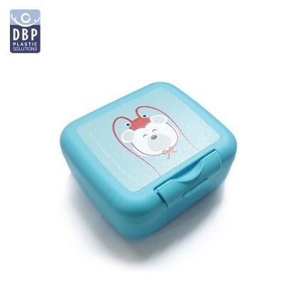 [DBP] 어뮤즈 스낵박스 북극곰 블루 BPAfree
