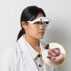 치과의사도 사용하는 돋보기 안경