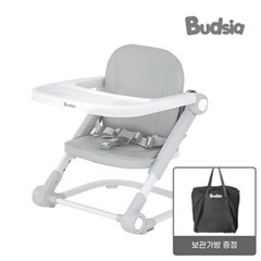 [버드시아]3조절 휴대용부스터+휴대가방(이유식의자)