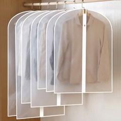 클린 프리미엄 얇은 옷커버 반투명 방수 방습