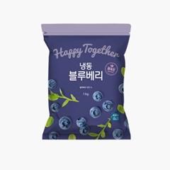 [생활앤] 냉동 블루베리 1kg (1팩/2팩/3팩 중선택)