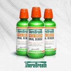 ★특가★ 입냄새 종결템! 테라브레스 가글 모음