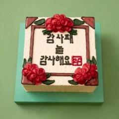 [추석선물] 터틀힙 주문제작 케이크
